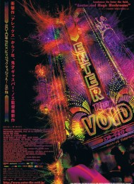 enterthevoid1