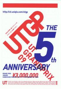 UTGP09
