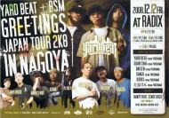 GREETINGS JAPAN TOUR 2KB