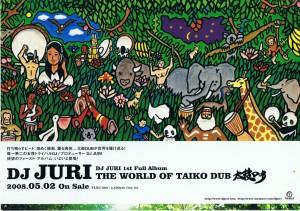 DJ JURI / THE WORLD OF TAIKO DUB