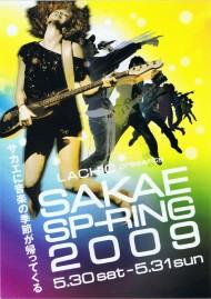 SAKAE SPRING 2009