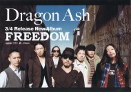 Dragon Ash / FREEDOM