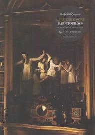 AU REVOIR SIMONE/JAPAN TOUR 2009