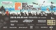 BIG BEACH FESTIVAL '10