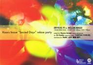 """Kaoru Inoue """"Sacred Days"""" relase party"""