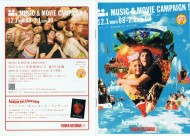 MUSIC & MOVIE CAMPAIGN