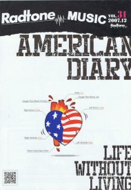 Radtone MUSIC / AMERICAN DIARY