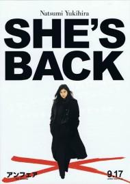 アンフェア SHE'S BACK