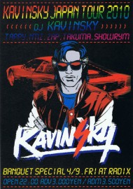 KAVINSKY JAPAN TOUR 2010