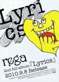 rega『Lyrics』