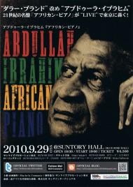 ABDULLAH IBRAHIM AFRICAN PIANO