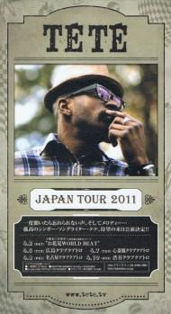 TETE JAPAN TOUR 2011