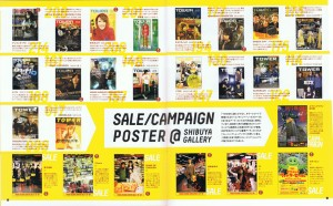 TOWER RECORDS SHIBUYA 15th ANNIVERSARY