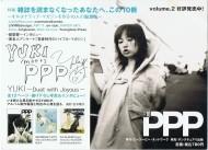YUKI PPP vol.2