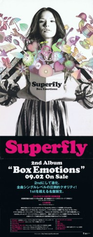 "Superfly ""Box Emotions"""