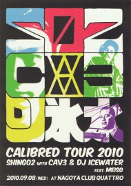 CALIBRED TOUR 2010