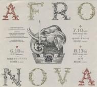 AFRO NOVA