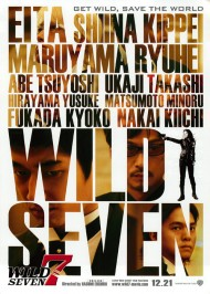 WILD SEVEN ワイルドセブン