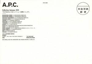 A.P.C jessica N1/9
