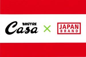 Casa BRUTUS × JAPAN BRAND