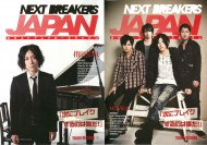 NEXT BREAKERS JAPAN