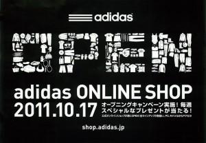 adidas ONLINE SHOP