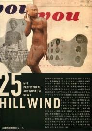 HILL WIND vol.25