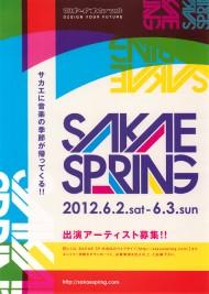 SAKAE SPRING 2012