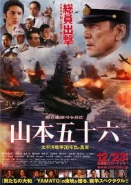 山本五十六-太平洋戦争70年目の真実-