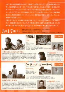 世界が注目する日本映画たち