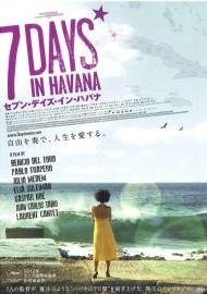 7 DAYS IN HAVANA セブン・デイズ・イン・ハバナ