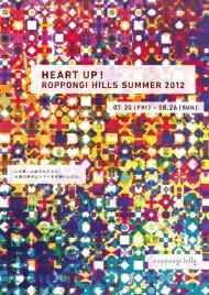 ROPPONGI HILLS SUMMER 2012