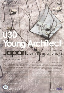 U30 Young Architect Japan.