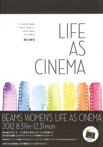 LIFE AS CINEMA