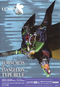 LUMINE MENS × EVANGELION TYPE BLUE