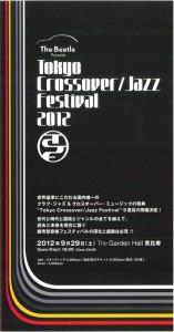 Tokyo Crossover / Jazz Festival 2012