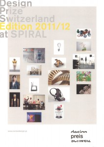 Design Prize Switzerland Edition2011/12 at SPIRAL