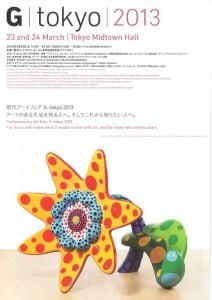 G | tokyo | 2013