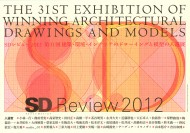 SD Review 2012